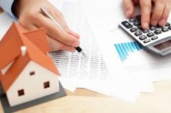 Скидки на оплату жилищно-коммунальных услуг