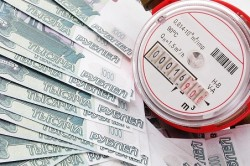 Оплата услуг ЖКХ на льготных условиях