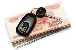 Налоговый вычет с продажи авто в собственности не более трех лет