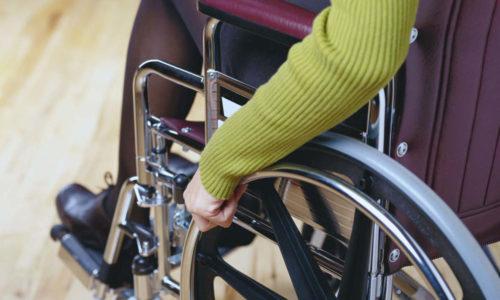 Виды материальной помощи инвалидамДоплата к пенсии за инвалидность