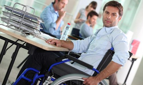 Льготы работающим инвалидам