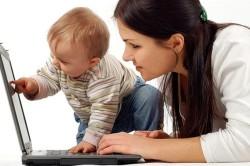 Онлайн-запись в детский сад