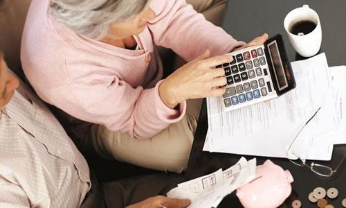 Жилищные субсидии пенсионерам