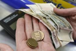 Зависимость субсидий от дохода семьи