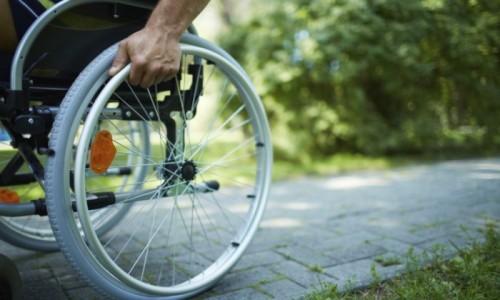 Право инвалидов 1 группы на льготы