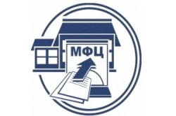 Подача заявления на предоставление услуг в МФЦ