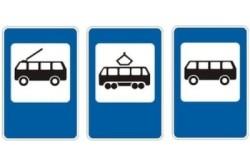 Льготы многодетным на общественный транспорт