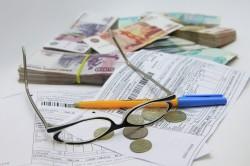 Предоставление субсидий для оплаты услуг ЖКХ
