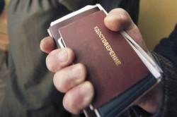 Предоставление удостоверения статуса участника чернобыльской аварии для получения льгот