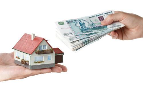 Получение субсидии для ипотечников