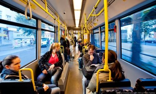 Возможность получения льгот на проезд в общественном транспорте