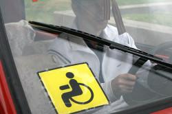 Оформление знака инвалида на машине