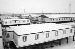 Предоставление работникам жилья