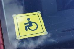 Инвалид за рулем