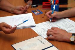 Оформление документов для получения льготы