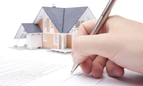 Покупка жилья у родственников