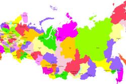 Поддержка в регионах РФ