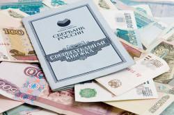 Счет в Сбербанке для получения льготы