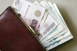 Субсидии для бюджетников