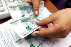 Выдача субсидии безработным