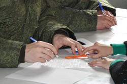 Контракт военнослужащего