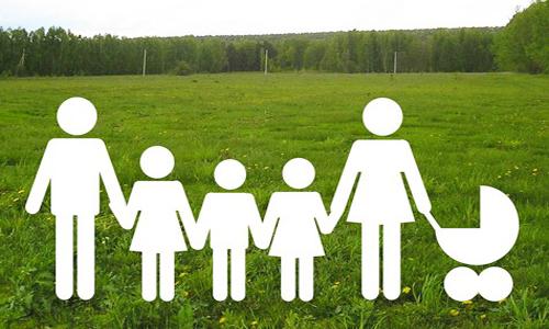 Бесплатный земельный участок для многодетной семьи