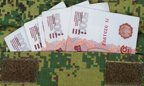 Предоставление материальной помощи для военнослужащих