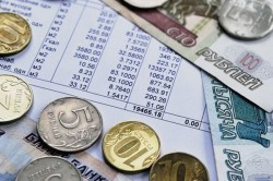 Дотации на оплату ЖКХ