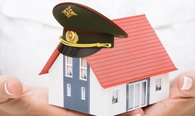 военная ипотека все условия голова