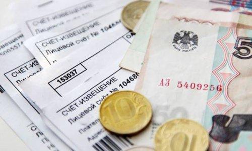 Получение субсидий на оплату коммунальных услуг
