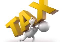 Льготные тарифы на некоторые налоги