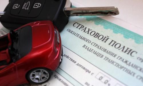 Необходимость оформления страховки на автомобиль