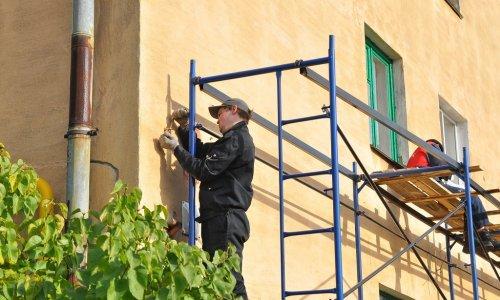 Проведение капитального ремонта дома