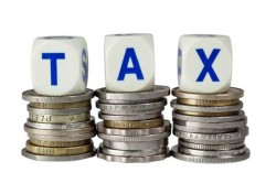 Снижение налогов для инвалидов