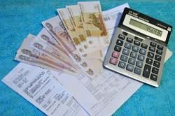 Получение компенсации на оплату коммунальных услуг