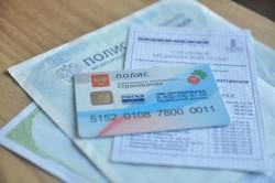 Получение налогового вычета при наличии страхового полиса