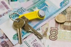 Субсидии на жилье