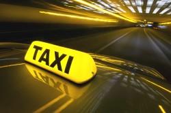 Отсутствие льгот у такси