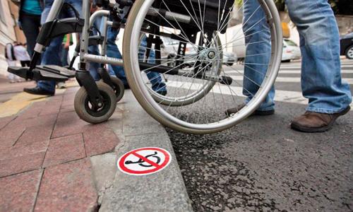 Транспортные льготы для инвалидов
