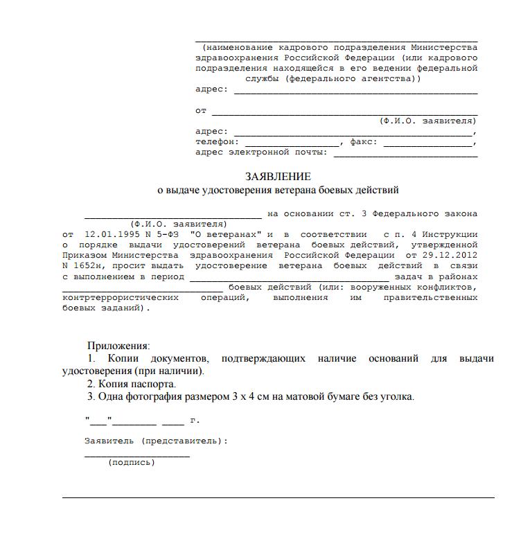 Ответы : При заключении договора поставки столкнулись с