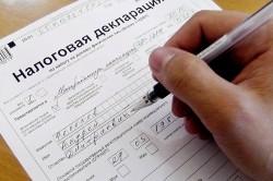 Заполнение декларации для получения вычета