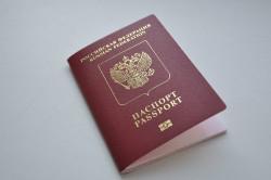 Паспорт для оформления льготы