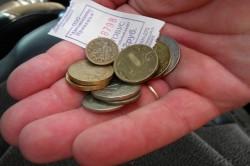 Стоимость проезда для ветеранов труда