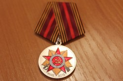 Медаль ветерана тыла