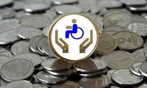 Льготы для детей-инвалидов по налогам