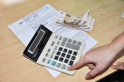 Расчет субсидии на ЖКУ
